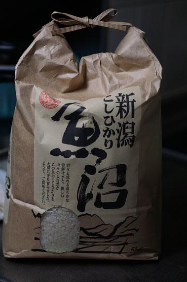 陶芸家 ブログ 焼物 笠間焼作家 土鍋 粉引 茨城県笠間市 新米 コシヒカリ