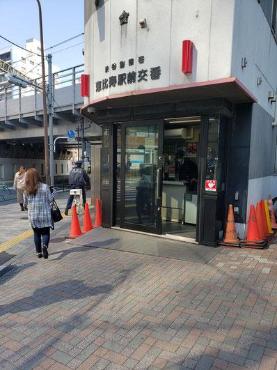 恵比寿駅からの順路1駅前交番