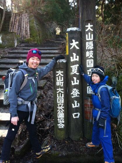 いや~、、よかった! 天候もよくて日焼けで顔が痛いくらいw 左の彼は後輩くん、、京都から駆けつけてくれた♪