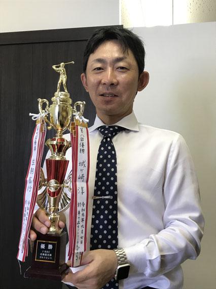 優勝の表彰 城ヶ崎さん