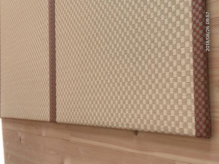 横浜市港南区の畳屋さん 内藤畳店 置き畳
