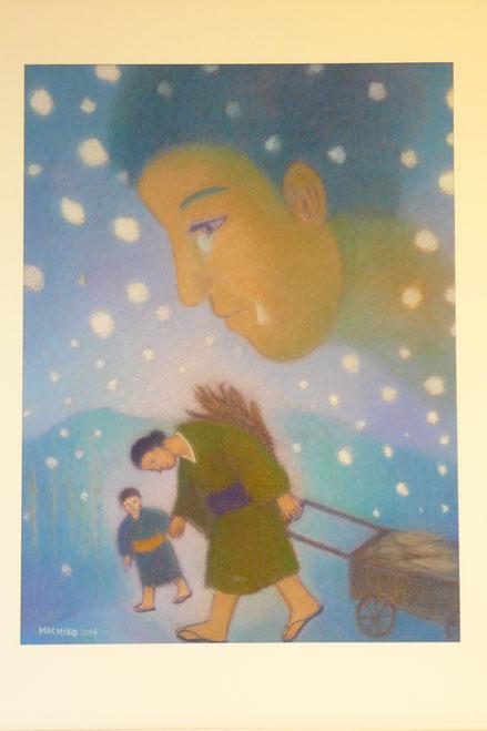 """""""Kuhfrau"""" (Märchen von Mimei Ogawa, Privatbesitz) 52.5cmx42.5cm"""