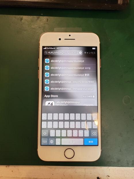 iPhone文字入力チェック