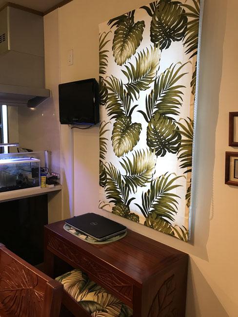 ハワイアンシェードカーテン
