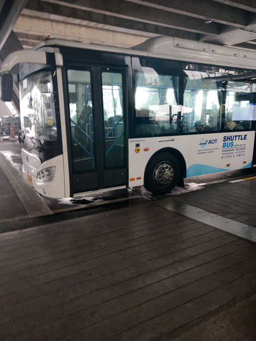 """<img src=""""Shuttle Bus Suvarnabhumi International Airport Bangkok zum Don Mueang Airport.jpg"""" alt=""""Shuttle Bus Suvarnabhumi International Airport Bangkok zum Don Mueang Airport Bild"""">"""