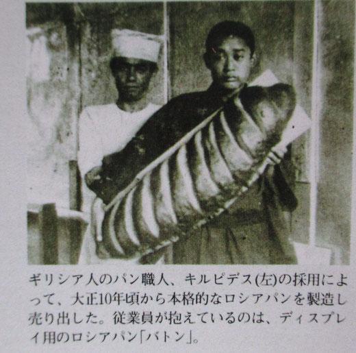 【写真1】(新宿中村屋HP)