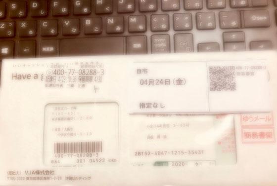 ☆24日11:15 無事に到着。