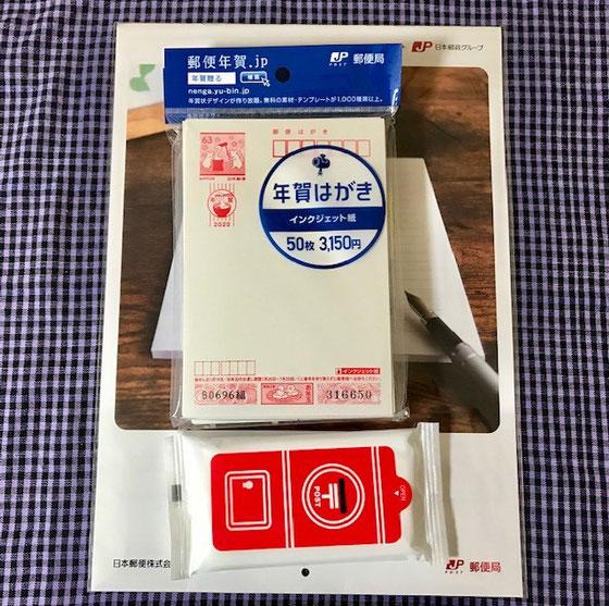 ☆おまけがウエットティッシュとミニカレンダー。今年は値上がりして@63円。