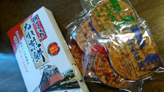 お客様からの頂き物・ぬれ煎餅の写真