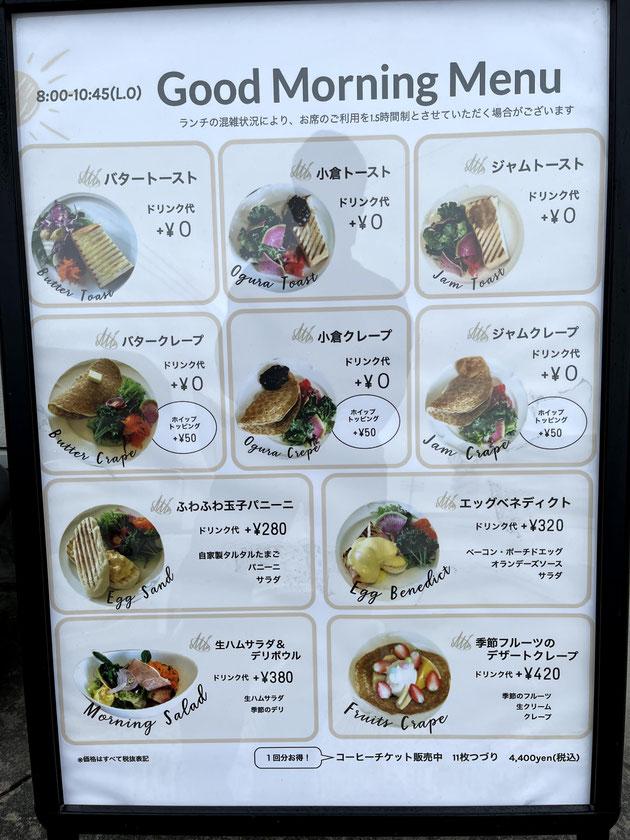 SayuさんのGood morning menu