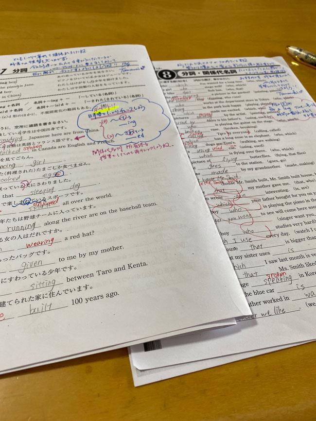 たまき塾で使っているテスト対策用問題集