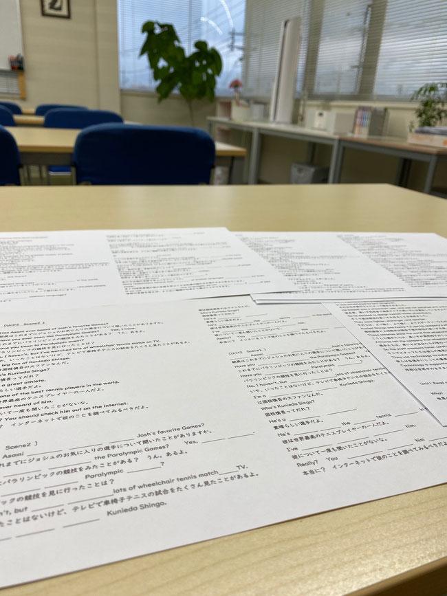 奈良 広陵町の学習塾『たまき塾』のオリジナル教材 英語プリント(定期テスト対策)