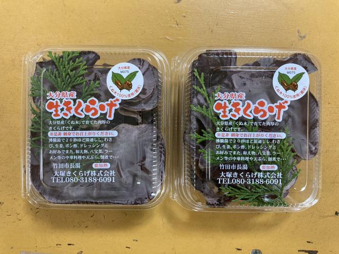 大阪市中央卸売市場出荷商品の写真