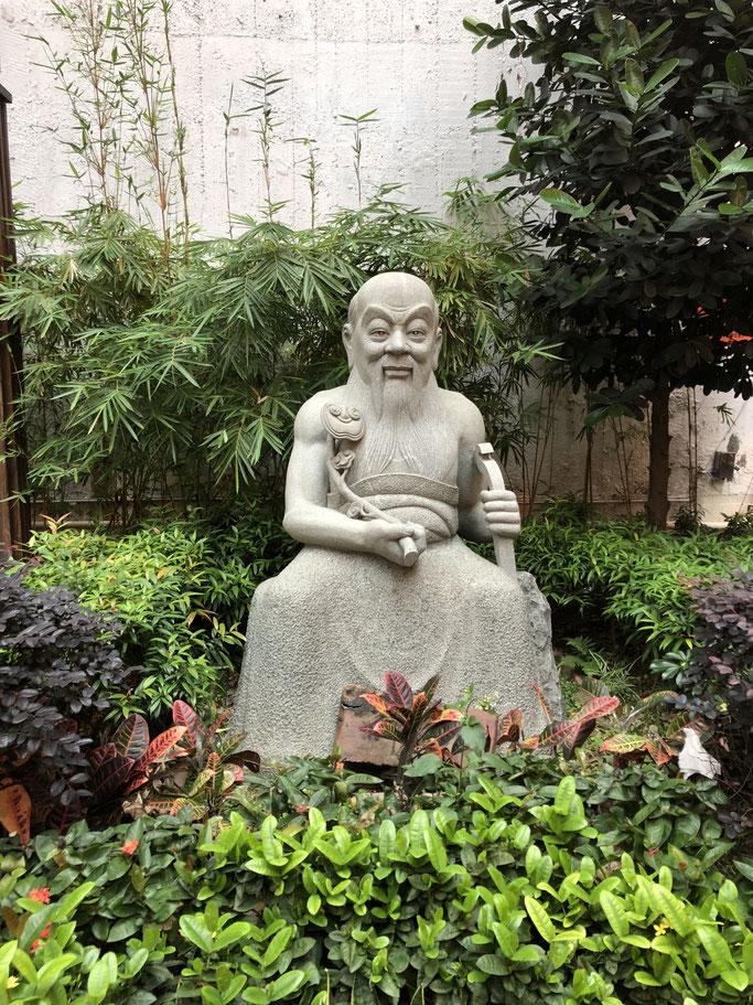Shen Nong - the legendary originator of Chinese Herbal Medicine
