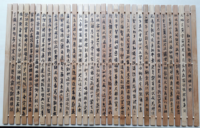 Das Qianziwen 千字文 im Stil Ouyang Xuns 欧阳询 in Halbkursivschrift. Foto © Kolja Quakernack