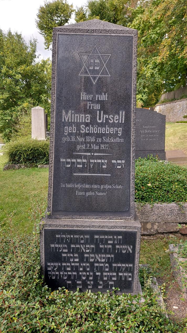 Grabstein auf einem jüdischen Friedhof