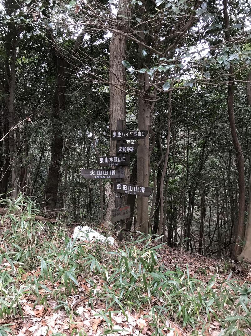 広島南アルプス縦走路に合流