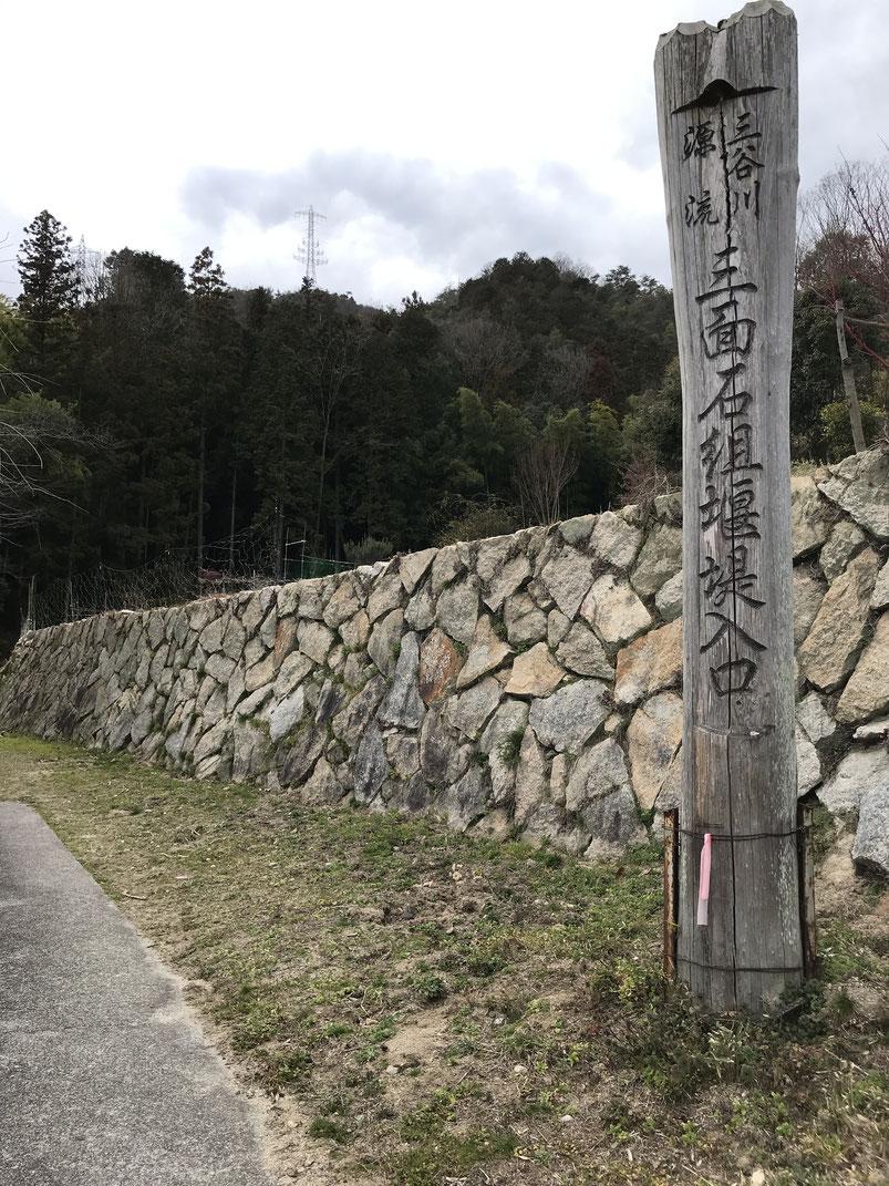 三面石組堰堤入口