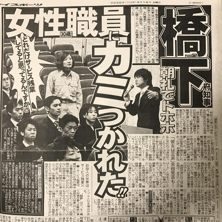 大石晃子(サンケイスポーツ記事)