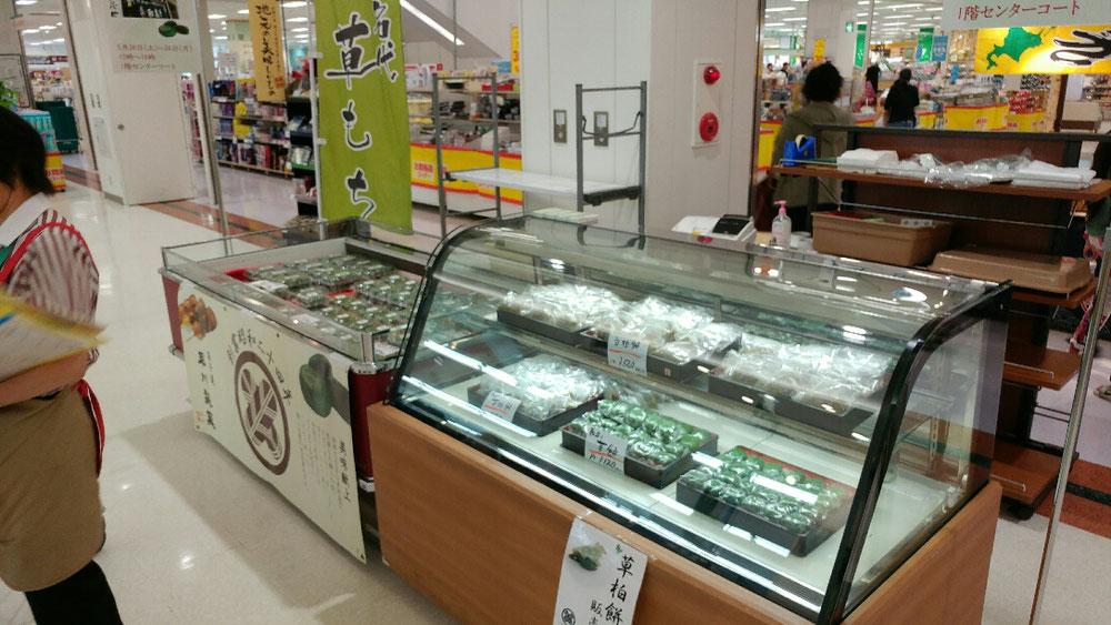 イトーヨーカ堂甲府昭和店催事販売始まりました‼️