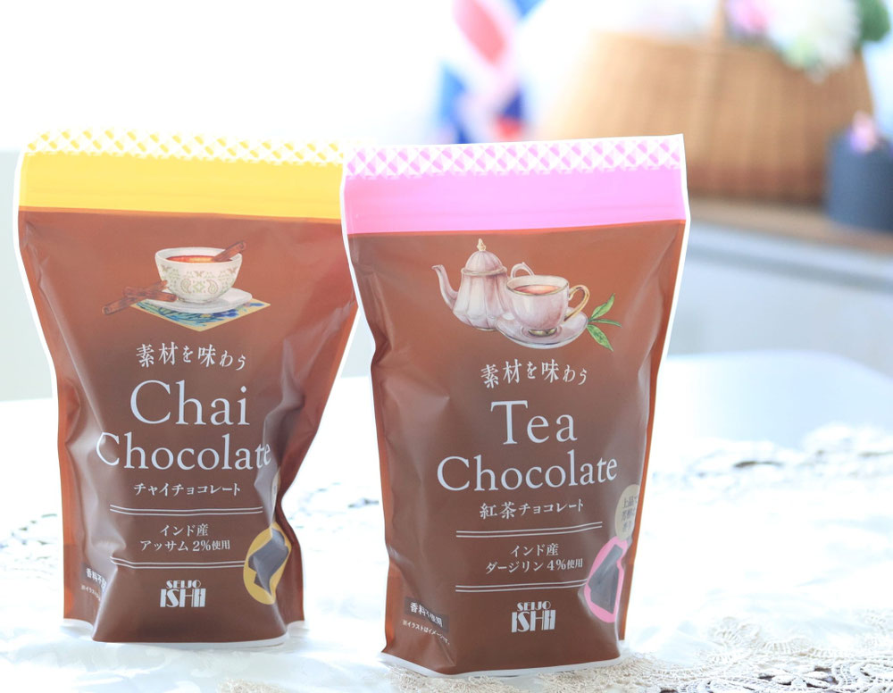 成城石井 紅茶のチョコレート