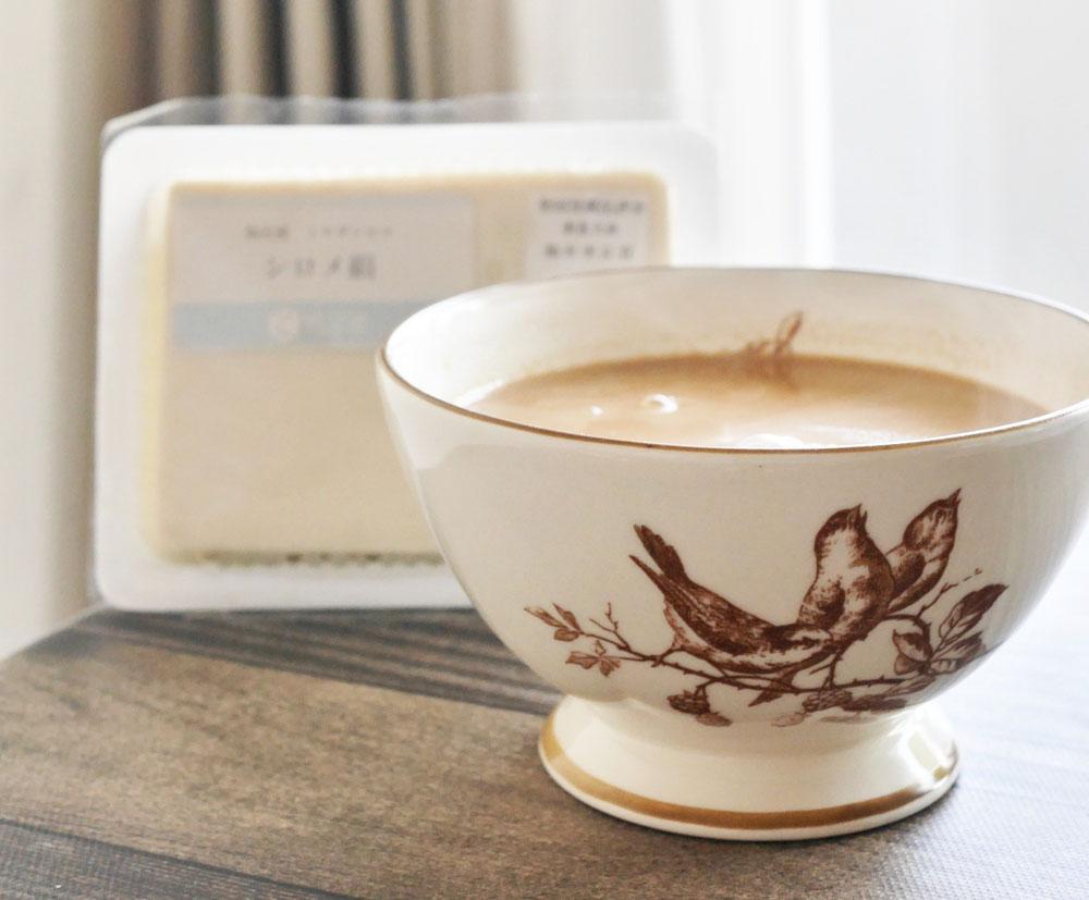 兎豆屋の豆乳ミルクティー