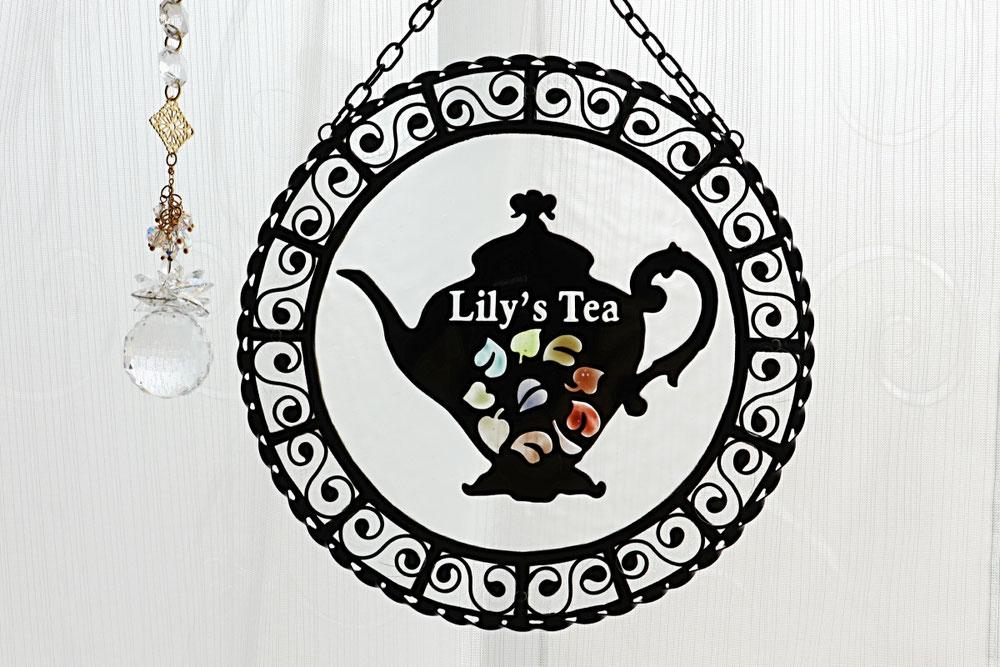 365日楽しむ紅茶時間