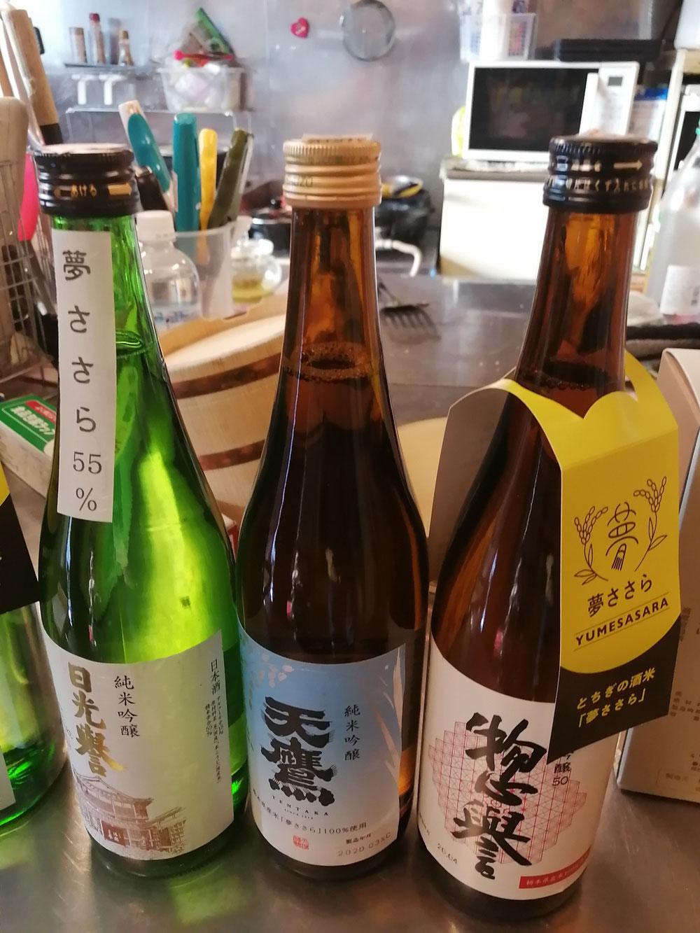 お酒は川治温泉の田井酒店さんにお願いしています。