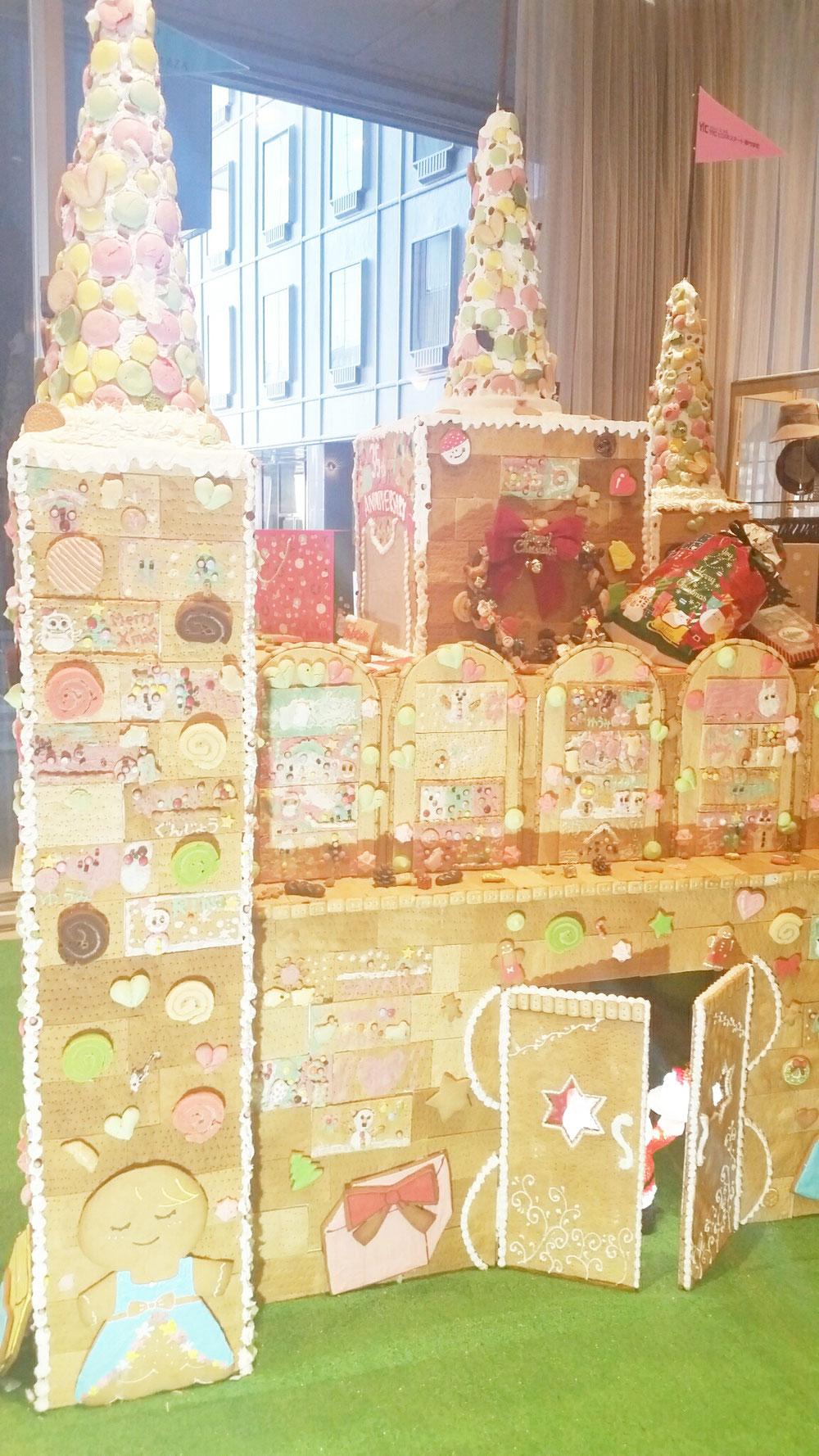 1F    お菓子のお城