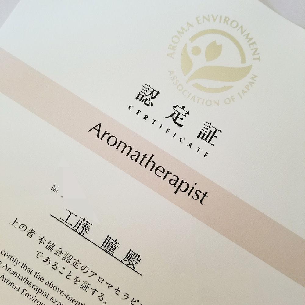 AEAJ認定アロマセラピストの看護師が行います。