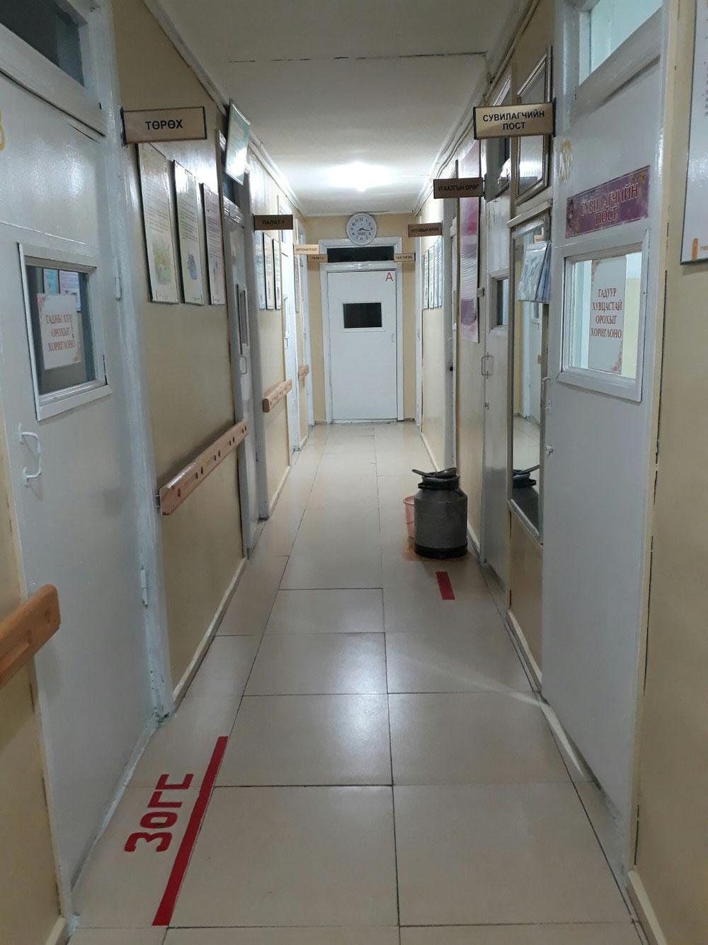 So sieht es in unserem kleinen Krankenhaus aus