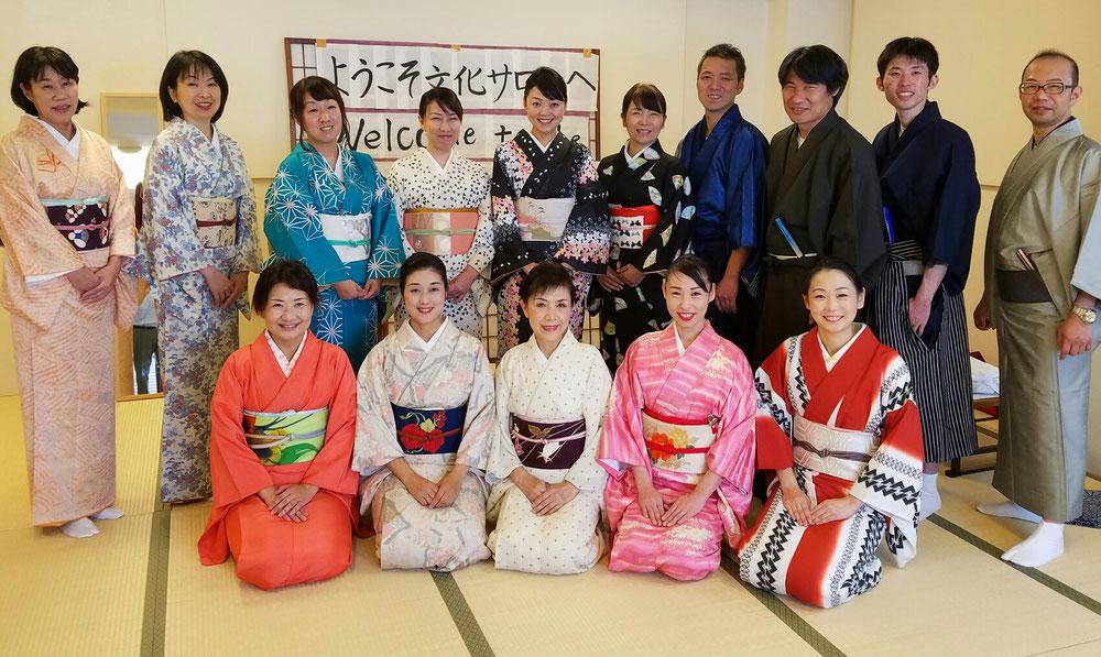 日本和文化教室講師