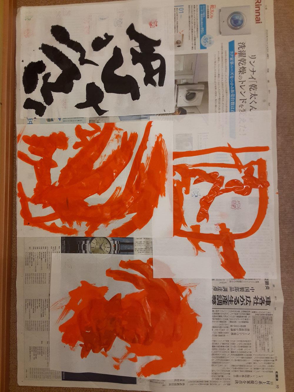 3歳の三男の作品。真剣な眼差しでバシバシ書いてました。
