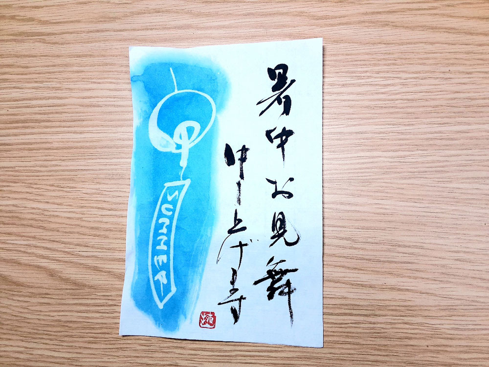 風鈴の絵を、「わんぱう」を使って書いています。やはり青は暑中お見舞いに似合います。