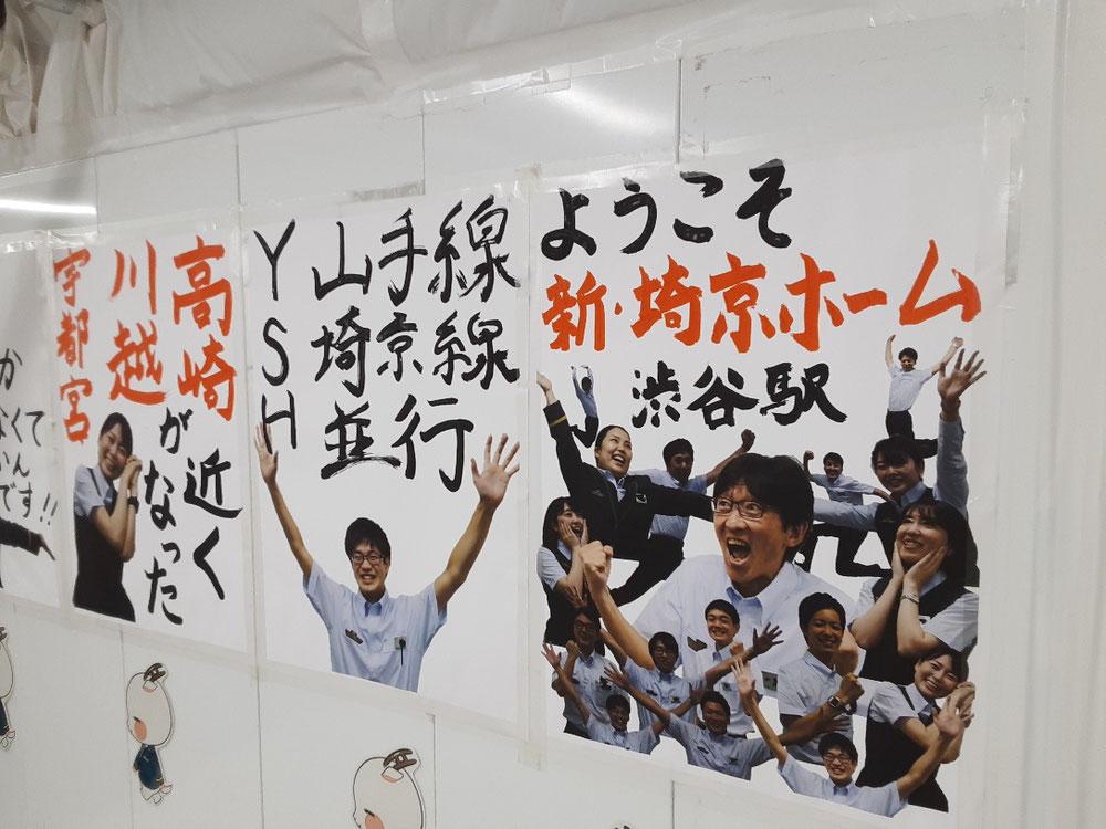 大袈裟ではないです。このサッカー日本代表のごとき熱さも