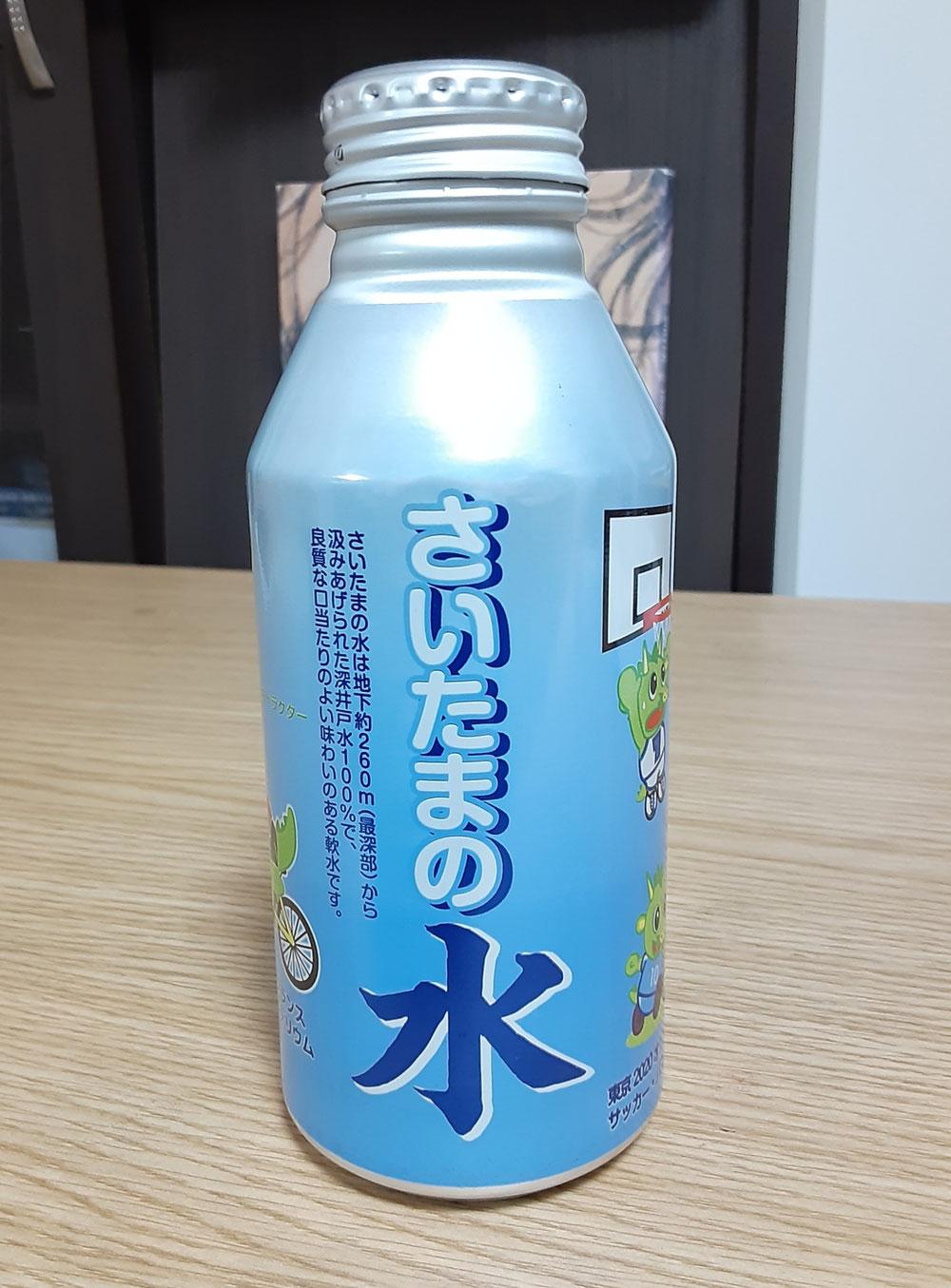 説明会でいただいた「さいたまの水」。飲みやすい味