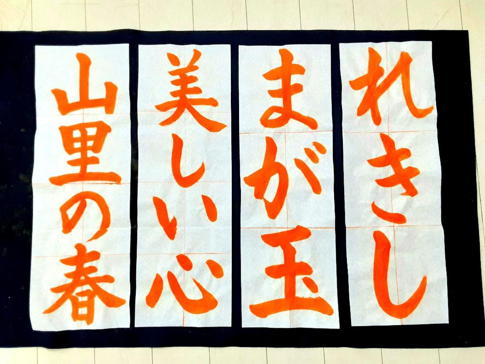 小3「れきし」、小4「まが玉」、小5「美しい心」、小6「山里の春」