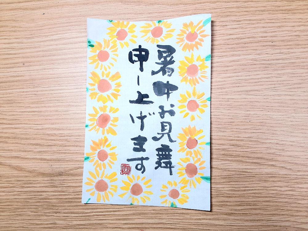 ヒマワリ。明るい花で好きです。花びらに微妙なグラデーションを入れるといいよう。