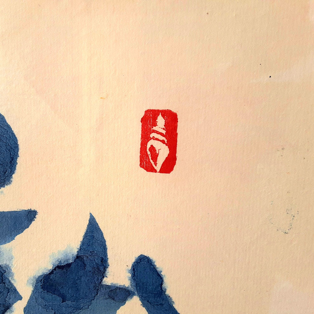 右上の「巻き貝」の印