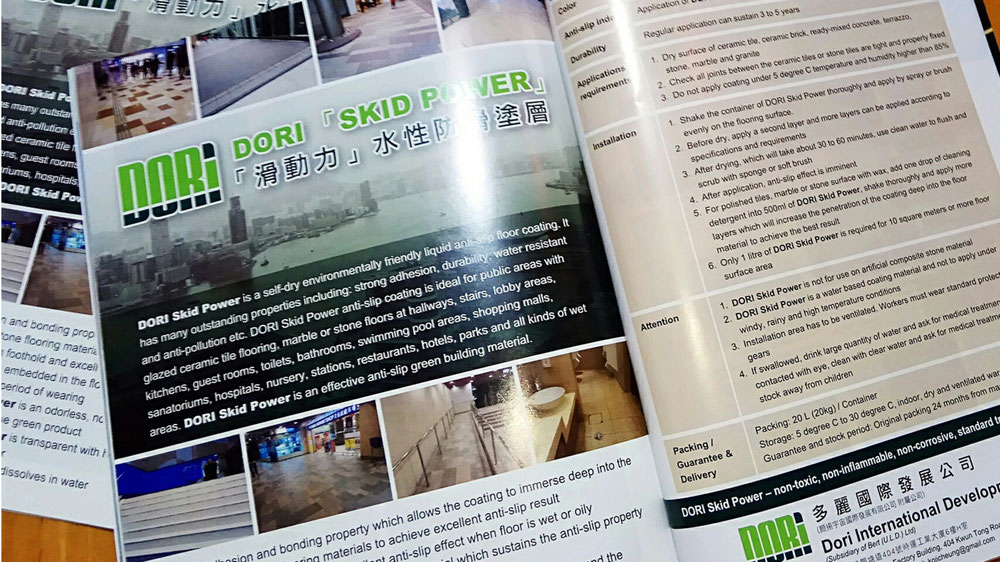 Building Products Finder 2017, Building Journal Hong Kong & Public Facilties Magazines