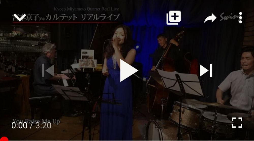 2020.6.11 配信ライブ(名古屋)  You Raise Me Up ユー レイズ ミー アップ  cover