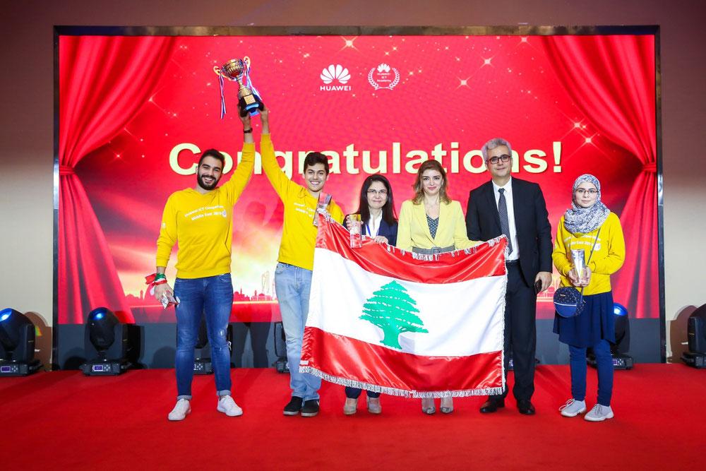 يمثل الطلاب المتفوقون فريق لبنان على المستوى العالمي