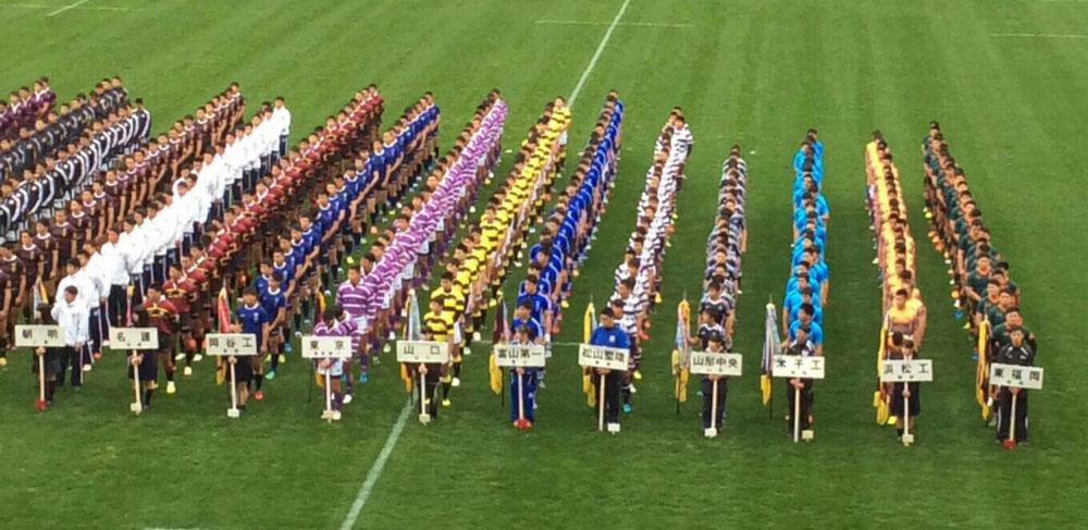第96回全国高等学校ラグビーフットボール大会 開会式