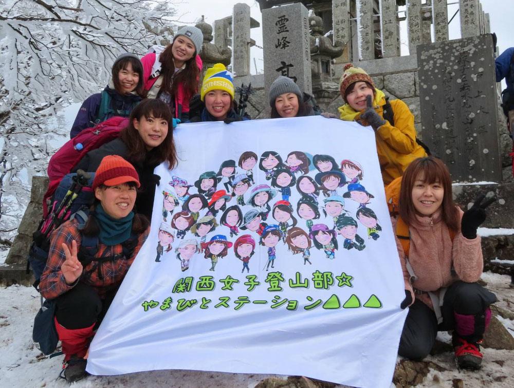 2020.02.02 関西のマッターホルン▲ 高見山 1,248m