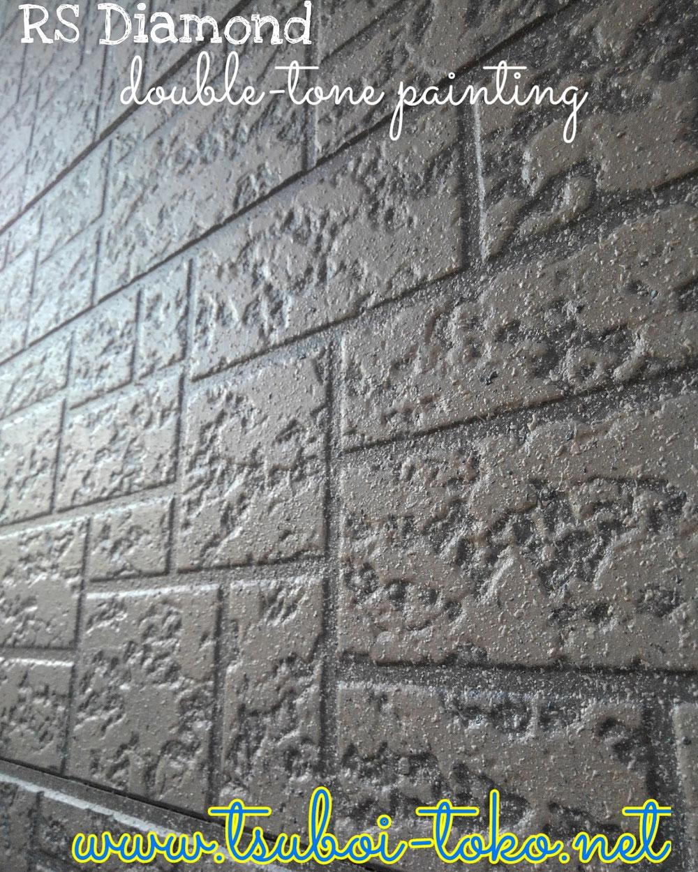 多彩模様仕上げ、ツボイ塗工なら自由自在。関西ペイントショールーム塗り板も納品する腕。