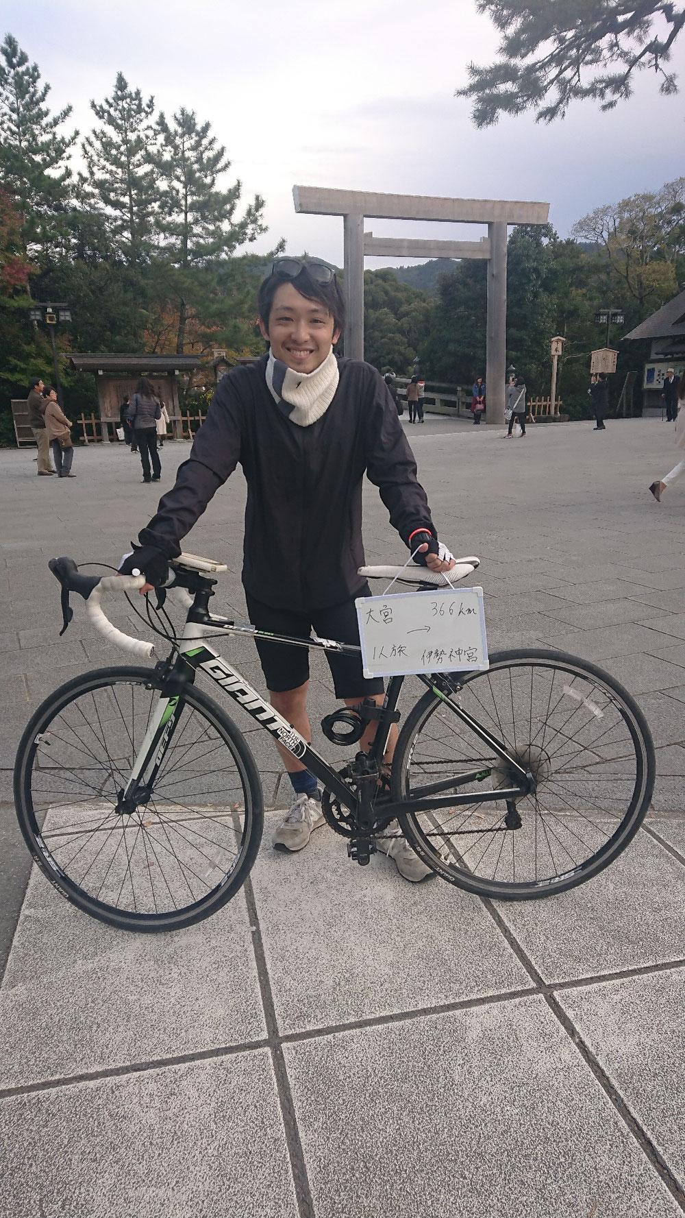 自転車で旅してるお兄ちゃん!帰りも氣をつけるんよ( •̤ᴗ•̤ )