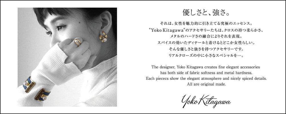 Yoko Kitagawa Profile