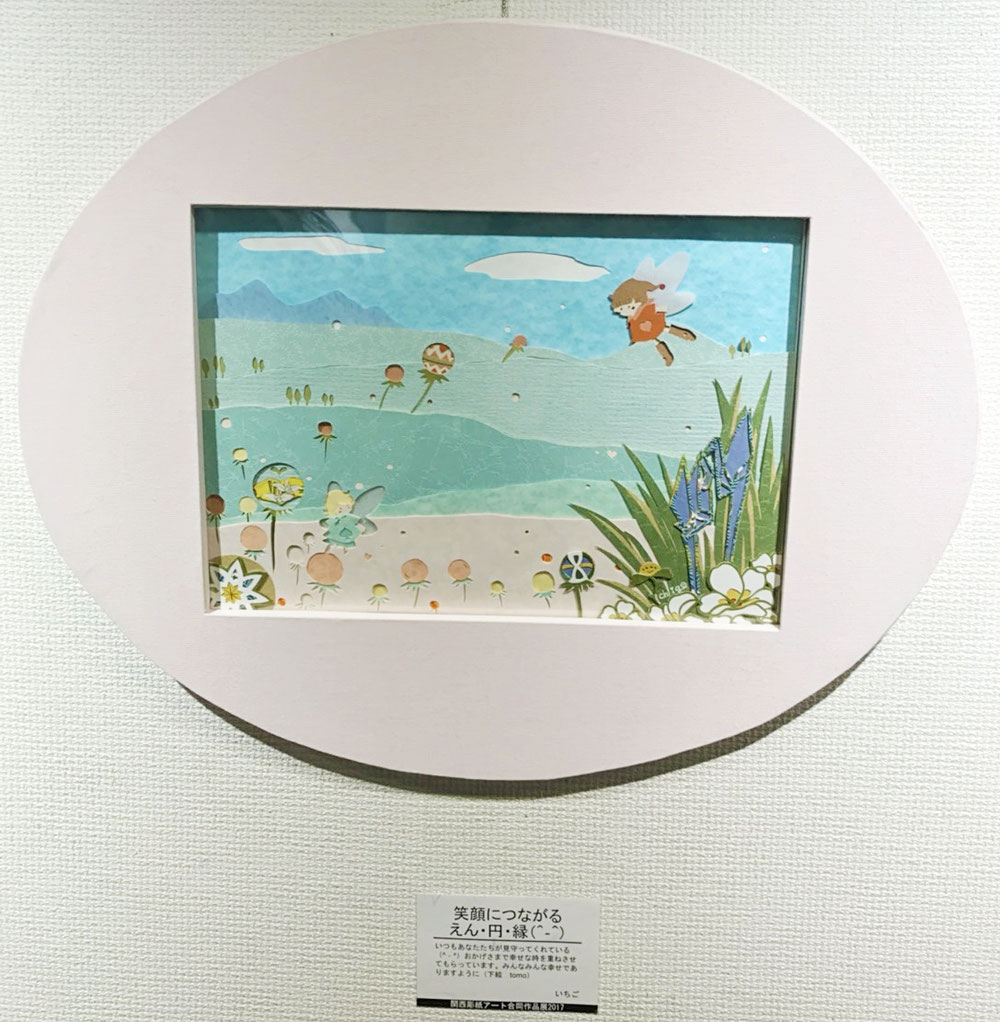 彫紙アート ichigoさんの作品