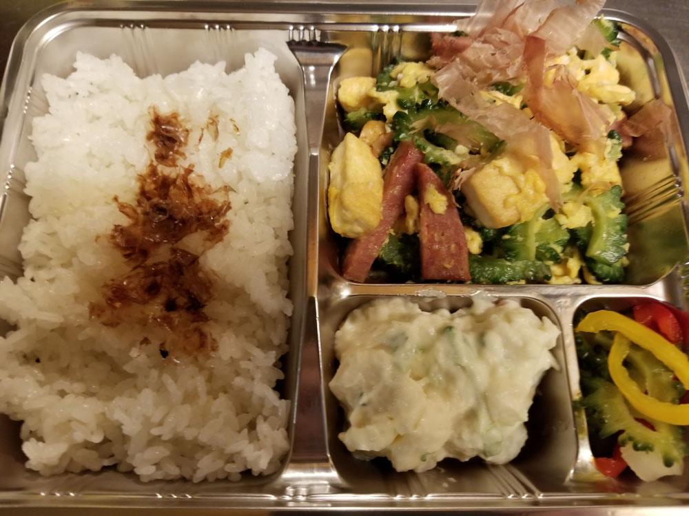 本日のお弁当 ゴーヤちゃんぷる