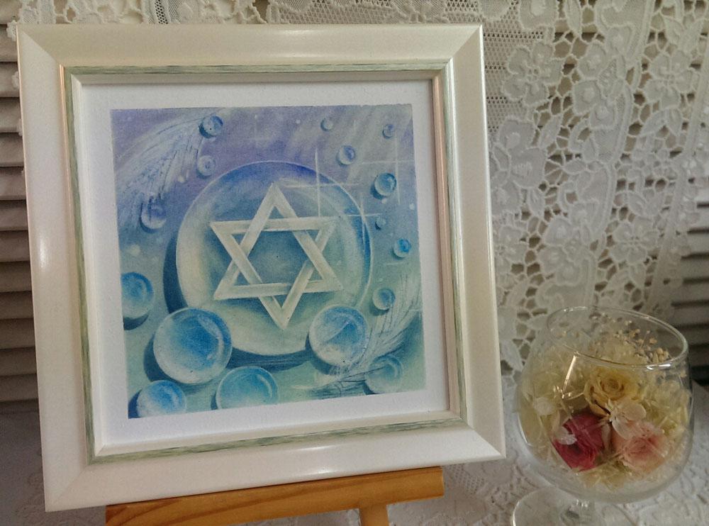 描きかけの六芒星は、しずくアートになりました。